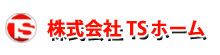 株式会社TSホーム